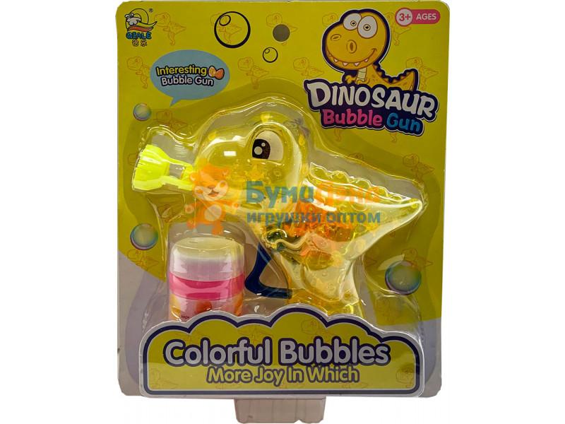 """Пистолет с мыльными пузырями """"Динозавр"""""""
