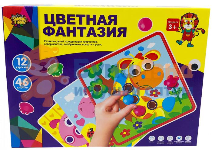 Игровой набор Цветная фантазия